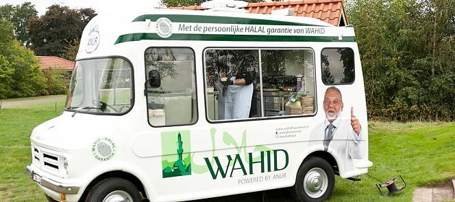 Wahid Halal Reclamebus.